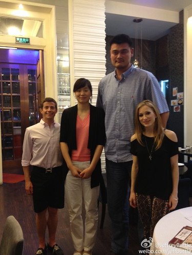 June 17th, 2012 - Yao Ming and wife Ye Li with Canadian figure skaters