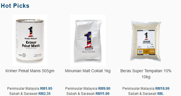 Kedai Rakyat 1Malaysia (2)
