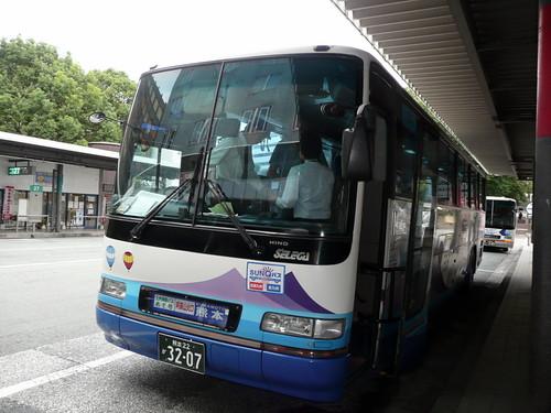 P1380985