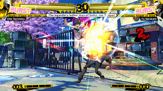 Persona 4 Arena for PS3