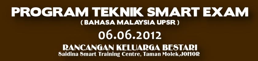 20120606_SSFP-SmartTeknikExamBMTAJUK