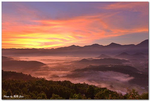 morning sky mountains fog clouds sunrise nikon taiwan 南投 台灣 雲 天空 d800 nantou 日出 霧 早晨 山巒 五城 fivecities 魚池鄉 142428g yuchitownship