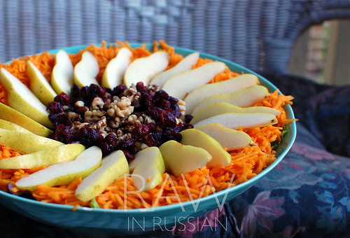 Pumpkin pear salad