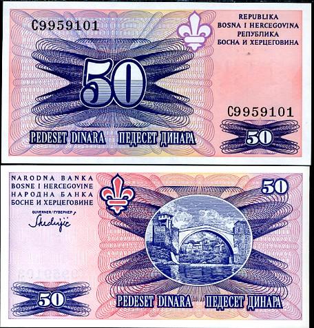 50 Dinárov Bosna a Hercegovina 1995, Pick 47