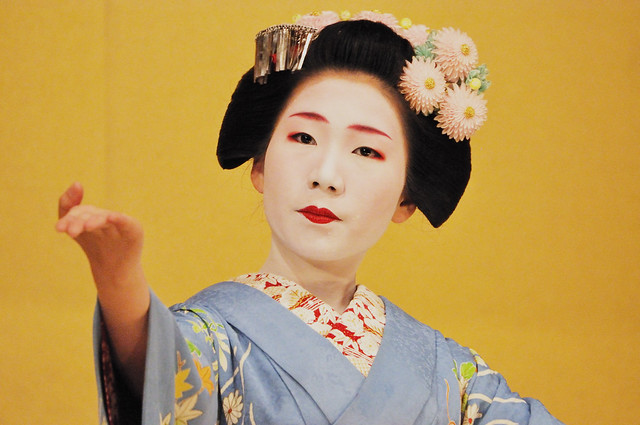 Maiko at Kyoto Gion Corner