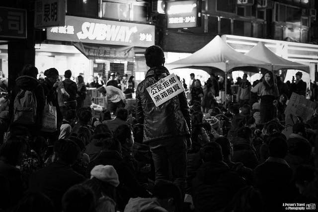 「公民拒絕黑箱服貿」