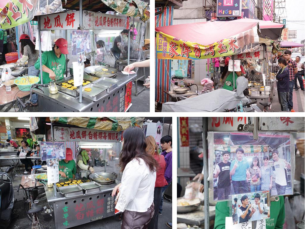20140204潮州-古早味地瓜餅 (2)