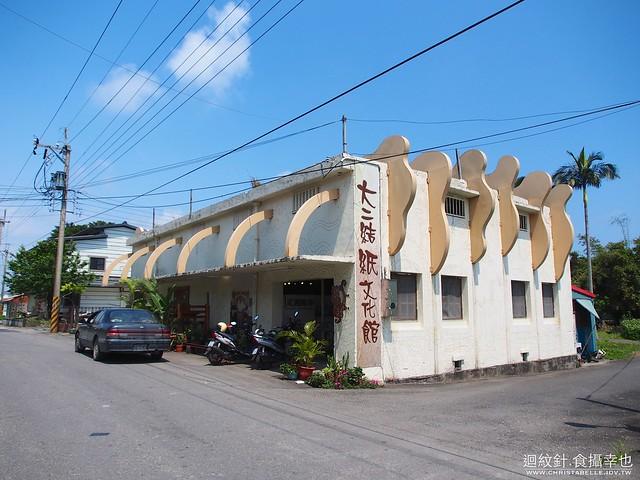 二結榖倉&二結紙文化館