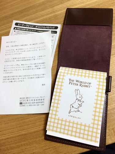 UFJ株主優待品のピーターラビットメモカバー ロディア11対応