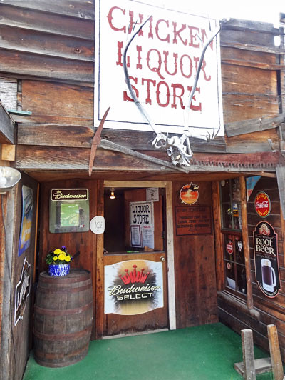 chicken-liquor-store