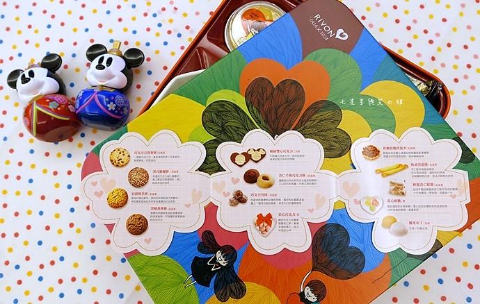 6 喜餅分享 禮坊 0416x1024文創聯名款-愛滿滿禮盒