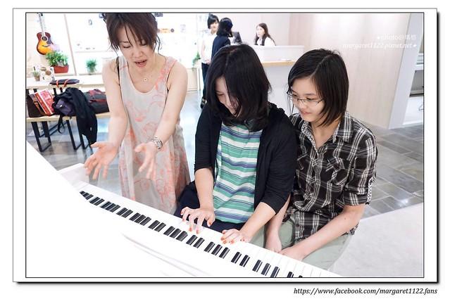 Yamaha Music & Life 開幕