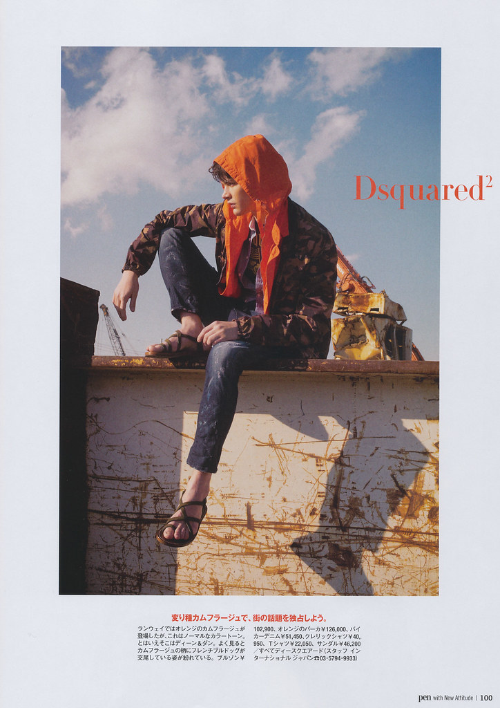 Jason Wilder0134(Pen309_2012_03_15)