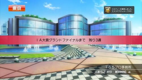 アイドルマスター2 - スコアアタッカー765