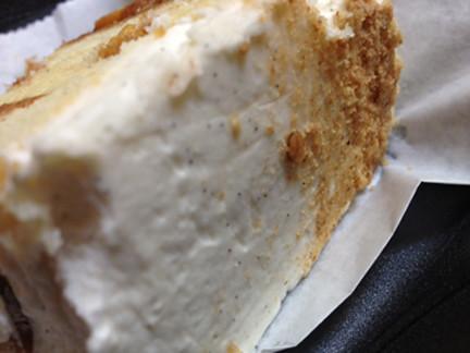 Salted Caramel Cake, frosting!