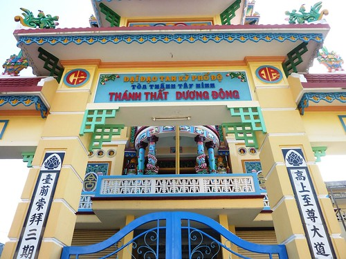 Phu Quoc-Duong Dong-Pagode (11)