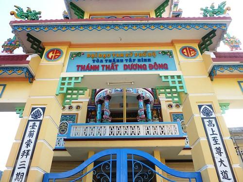 Phu Quoc-Duong Dong-Pagode (11)