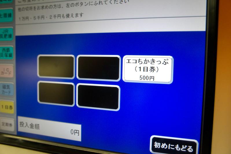 2012-kyushu-14