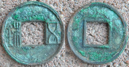 Mes monnaies chinoises (suite avec les monnaies wuzhu) 7142400761_fcc05c237c