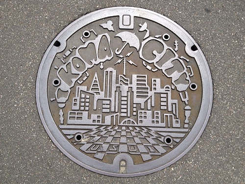 10-生駒市(雨水)