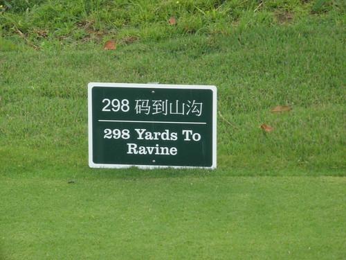 Royal Hawaiian Golf Club 013
