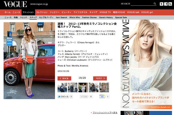 Vogue-Japan