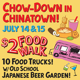 Chow Chow Chinatown 2012 flier
