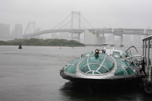 Chuo - Tokyo BayChuo - Tokyo BayChuo, Tokyo Bay - Japan