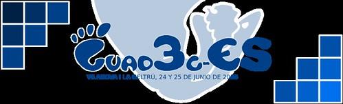 GUADEC-ES 2006 Header