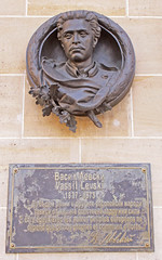 Photo of Vassil Levski black plaque
