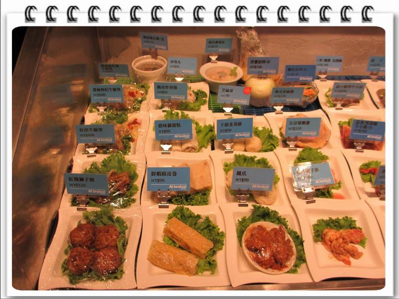 阿利海鮮餐廳 (7)