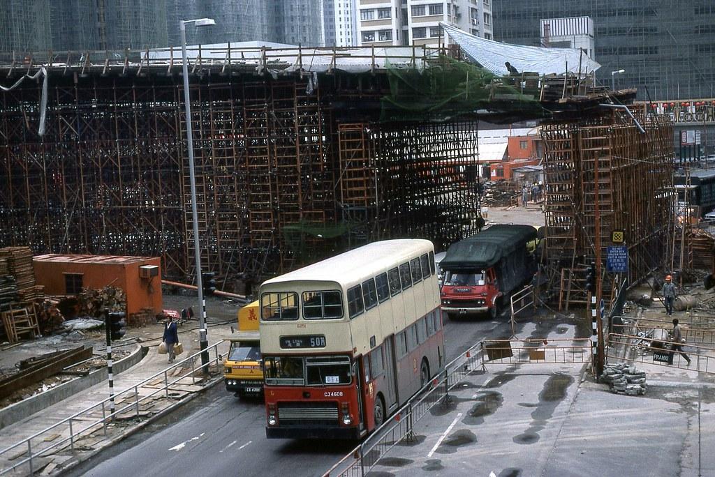 DJL HONG KONG 040