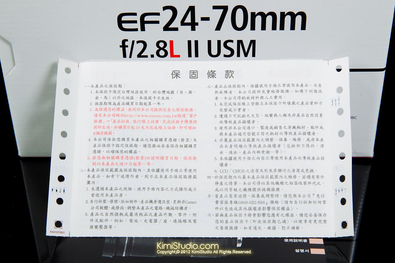 2012.11.01 24-70L II-004