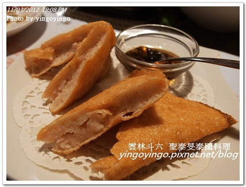 雲林斗六_聖泰旻泰國料理20121103_R0080610