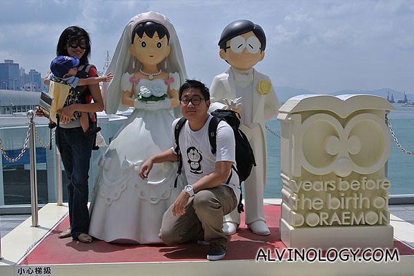"My family and i ""attending"" the wedding of Nobita and Shizuka"