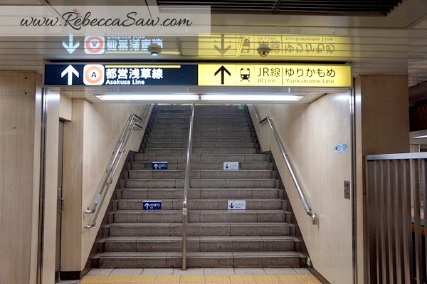 Japan Day 3-Odaiba-050