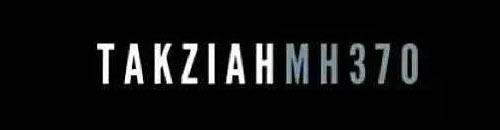 13393447534 0a9dcd006e o MH370 disahkan terhempas dilautan hindi | Takziah MH370