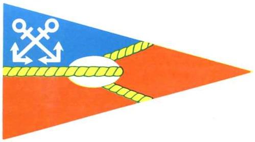 Gallardet del Club Nàutic Calafell
