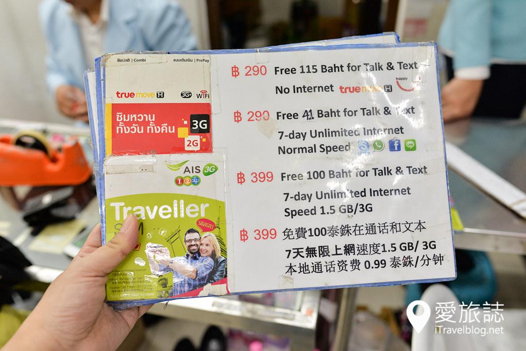 泰国SIM卡上网 (4)