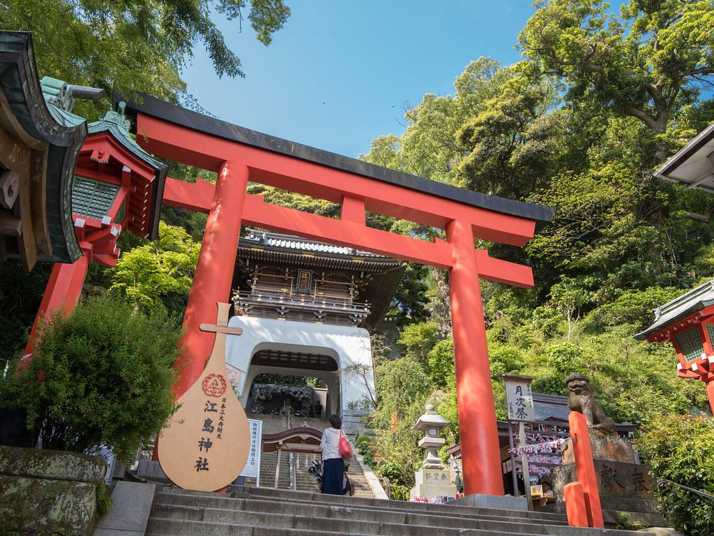 2016GWお散歩⑦_江島神社