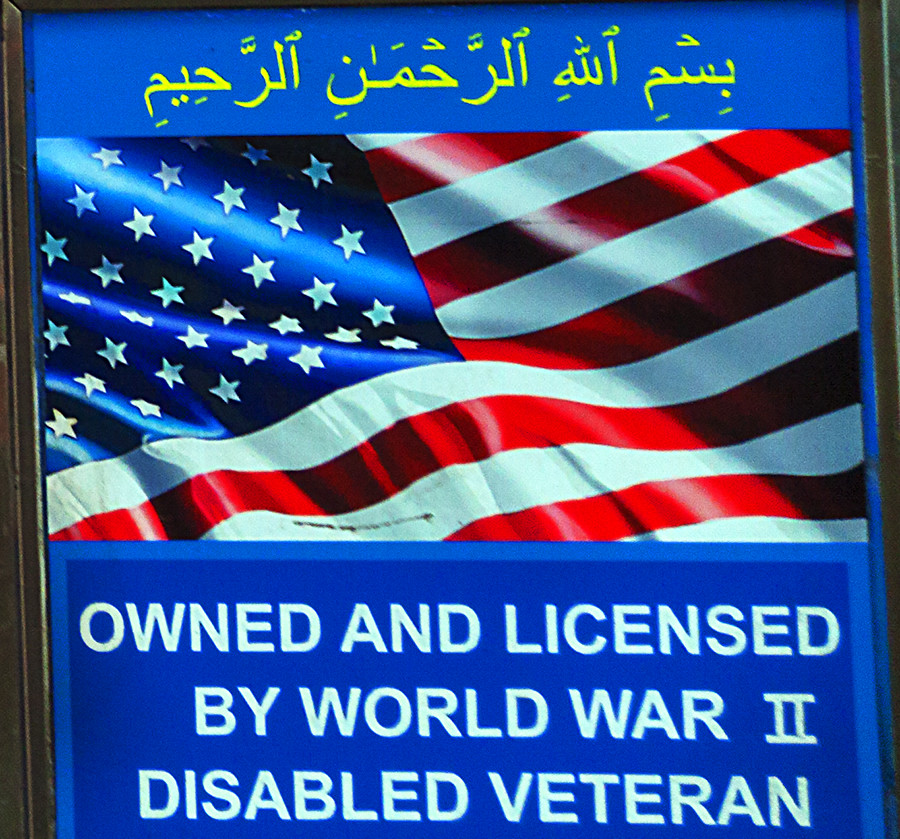 OWNED AND LICENSED BY WWII DISABLED VETERAN--Manhattan (detail)