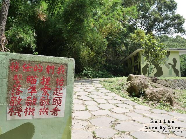 陽明山踏青一日遊景點 (16)