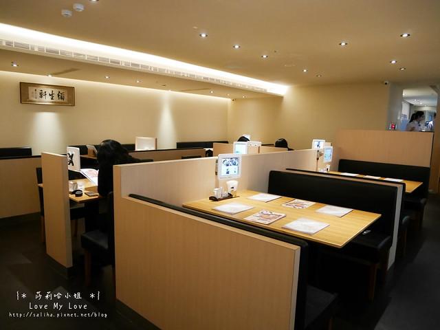 新店七張站美食餐廳yayoi (5)