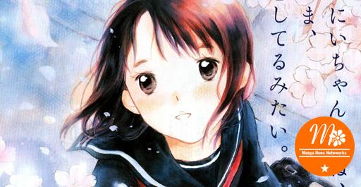 26948394714 3eebd62ed2 o 27 Anime lãng mạn được Fan xem nhiều nhất   Phần 2