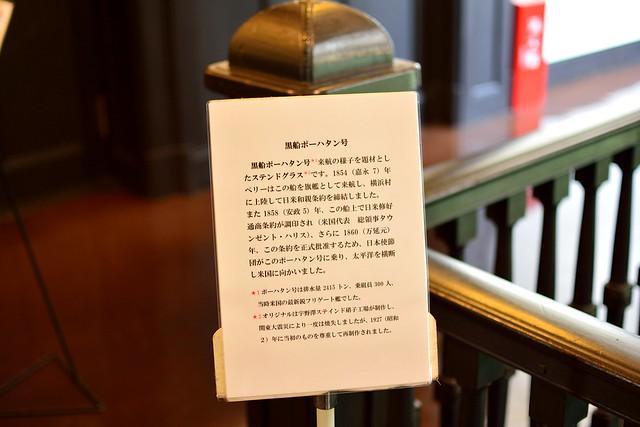 横浜市開港記念会館_ジャック3