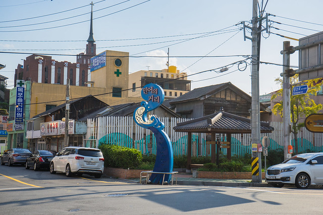 Colonial wooden buildings, Mokpo, South Korea
