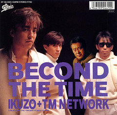 Becond The Time ジャケ(アナログ盤)