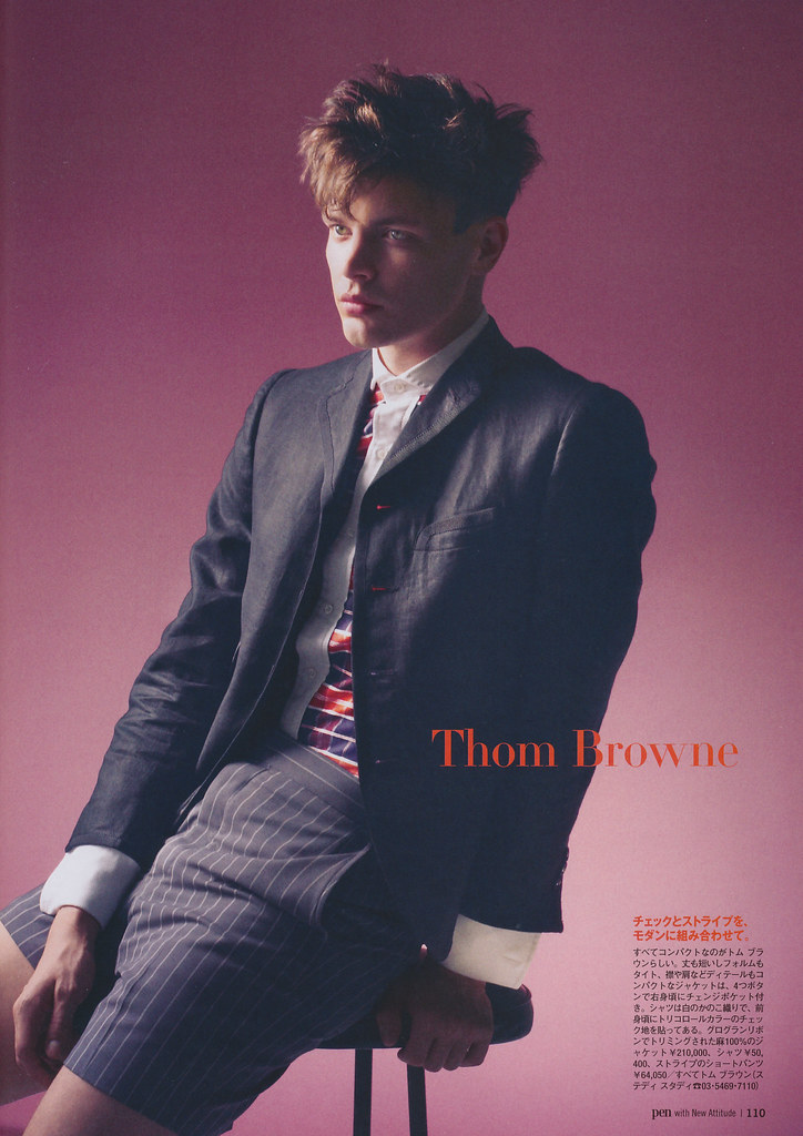 Jason Wilder0137(Pen309_2012_03_15)