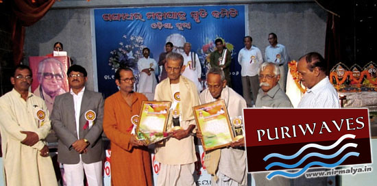 Anirvassary of Late Shree Gandhar Mohapatra