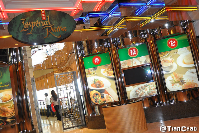 Imperial Rama Thai-Chinese Cuisine @ Genting Highlands